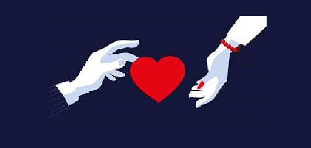 الحب وأشياء أخرى