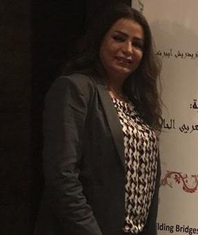 دة. عصمت حوسو - جمعية بناء الجسور - رؤى نسوية