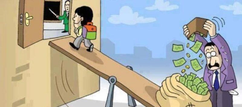 التعليم قد يُهدّم وطن