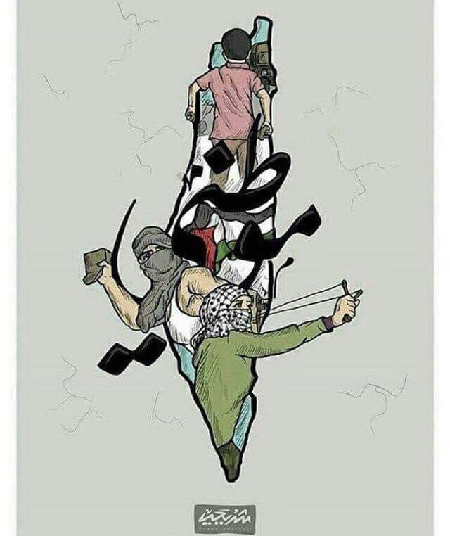 شعب فلسطين غير محتلّ