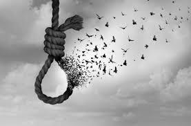 عقدة (الدونية) وقرار الانتحار