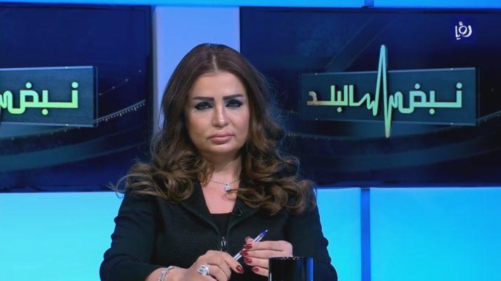 """دة. عصمت حوسو - قناة رؤيا - برنامج """"نبض البلد"""" - ما بعد الصدمة"""