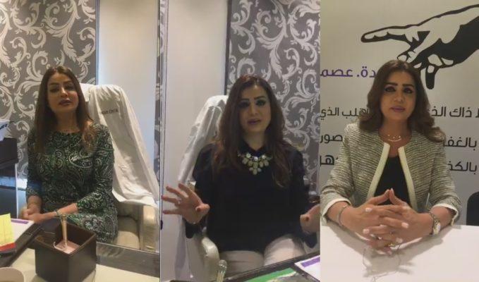 دة. عصمت حوسو - مركز الجندر - العلاقة الزوجية