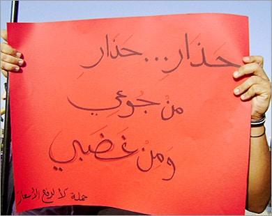 قناة الجزيرة - الأردنيون يتأقلمون مع الضرائب والغلاء