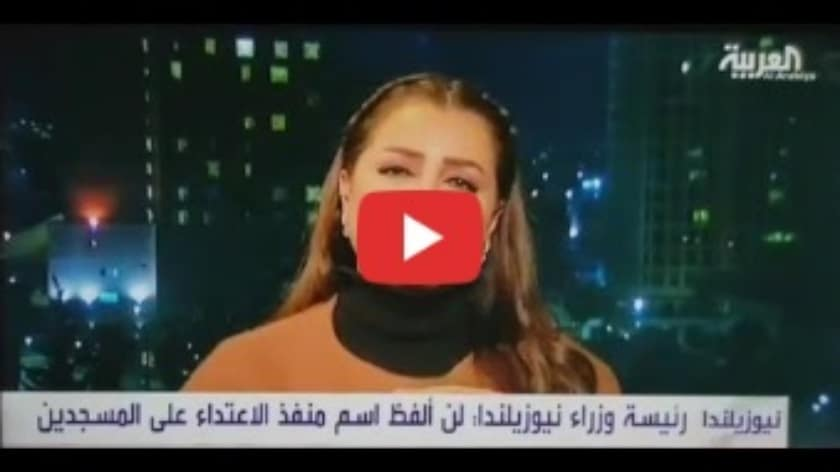 دة. عصمت حوسو - فيديو تحليل نفسي لأحداث نيوزيلندا