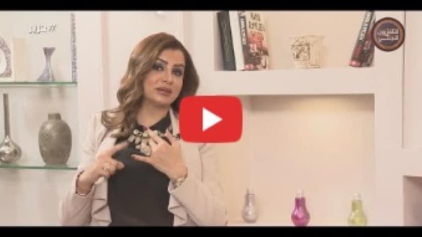 دة. عصمت حوسو - فيديو أسباب فشل العلاقات