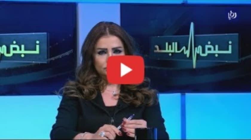 دة. عصمت حوسو - فيديو ما بعد الصدمة