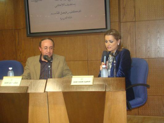 """دة. عصمت حوسو - جامعة عمّان الأهلية - استضافة الاعلامي فيصل القاسم في برنامج """"رجال الهمّة"""""""