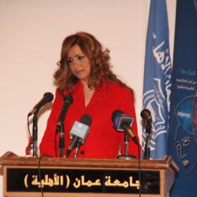 دة. عصمت حوسو - جامعة عمّان الأهلية - حفل تكريم الأميرة بسمة لشخصيات بارزة في المجتمع