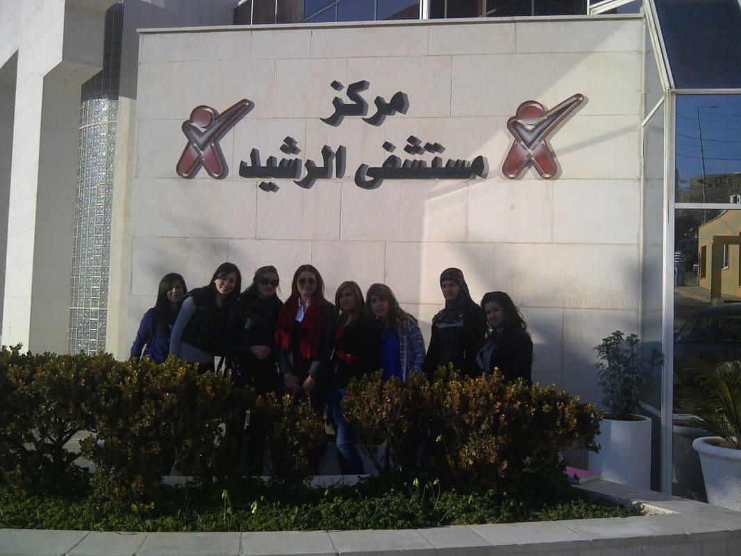 يوم تدريبي للطلبة في مركز مستشفى الرشيد