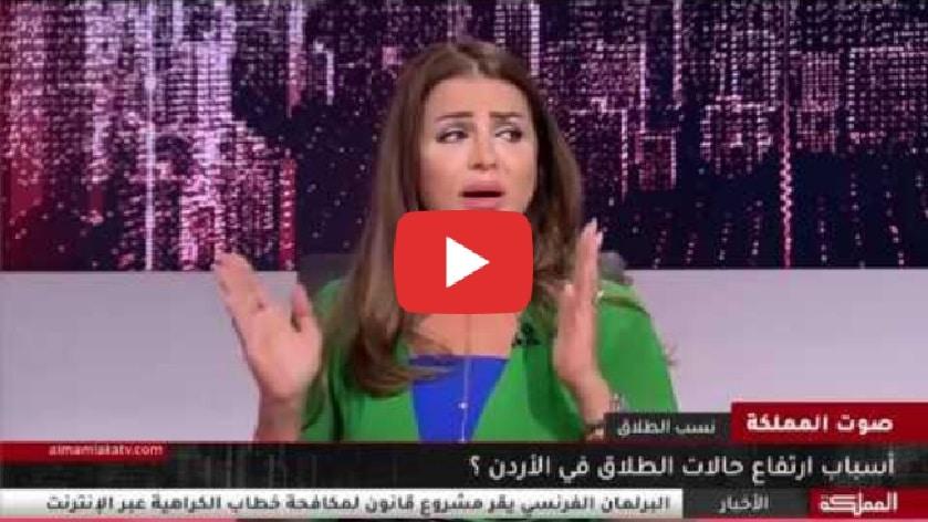دة. عصمت حوسو - فيديو نسب الطلاق