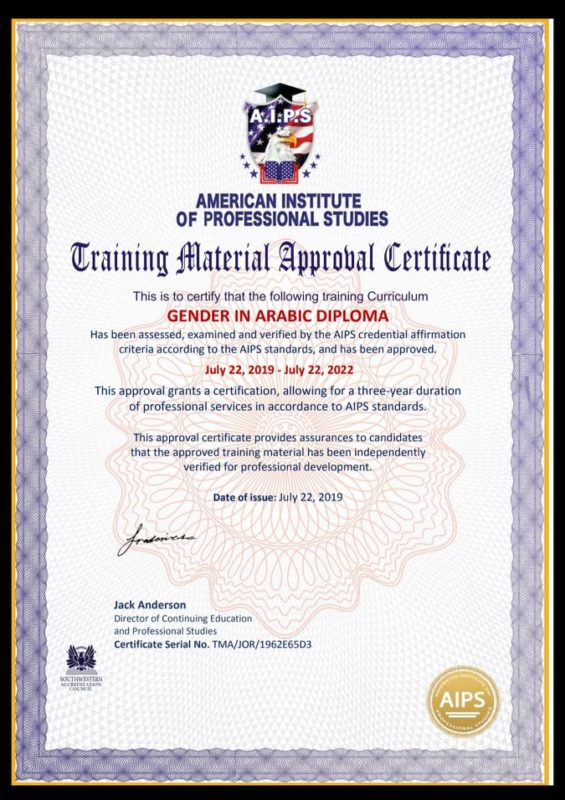GENDER IN ARABIC DIPLOMA