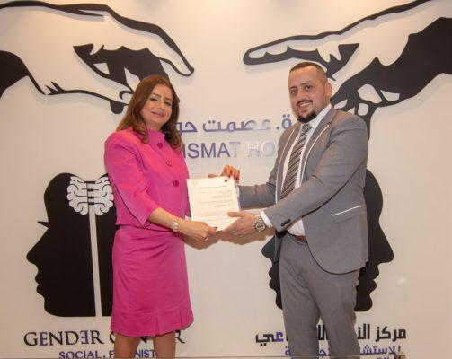 توقيع مذكرة تعاون حصري البحرين