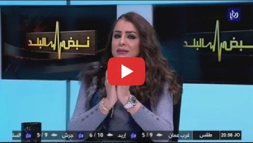 دة. عصمت حوسو - فيديو مريضة في زنزانة