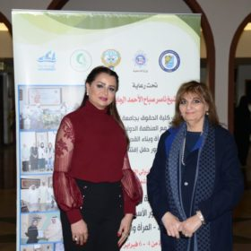المنظمة الدولية لتمكين المرأة وبناء القدرات