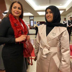 المؤتمر الدولي الثاني - جامعة الكويت