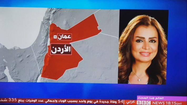 دة. عصمت حوسو - قناة BBC NEWS عربي - فيروس كورونا والعزل المنزلي
