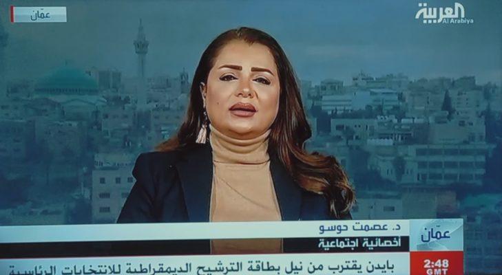 دة. عصمت حوسو - قناة العربية - فيروس كورونا والعزل المنزلي