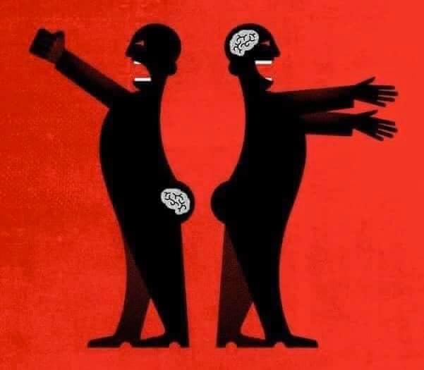 العقل العربي وين