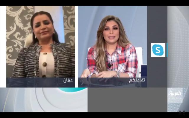 دة. عصمت حوسو - قناة العربية - إرهاق زووم يهدد الصحة