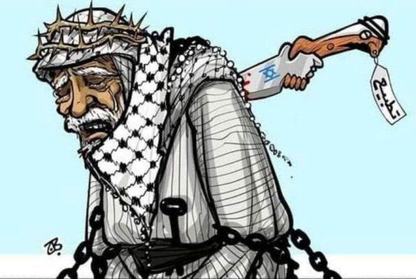 سيكولوجية حب فلسطين