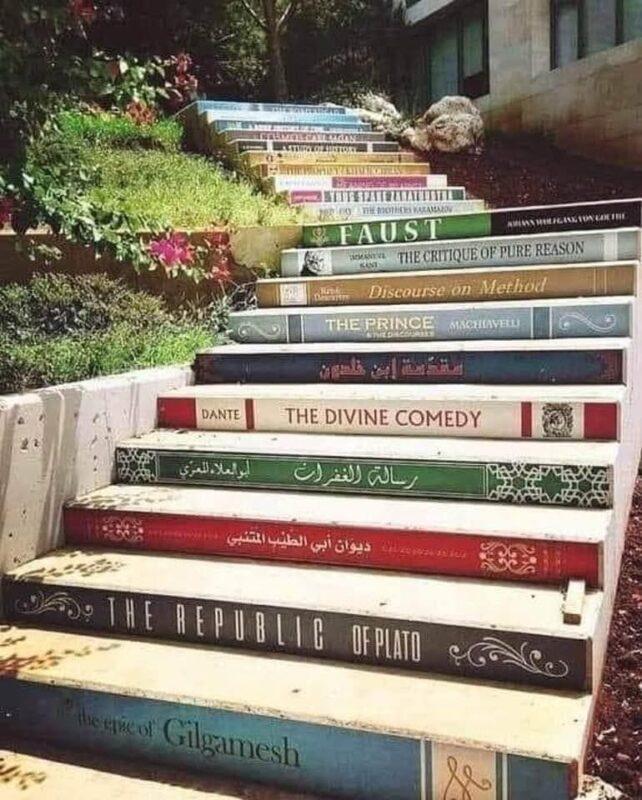 أمّة إقرأ لا تقرأ